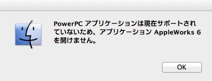 AppleWorks1