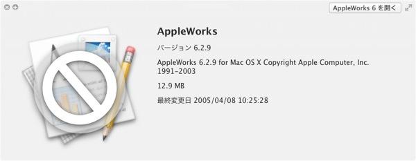 AppleWorks2