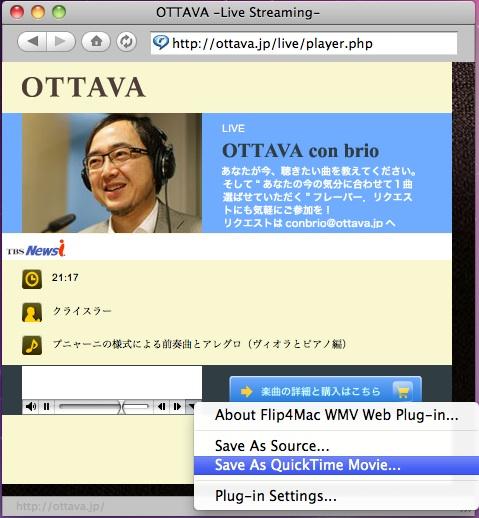ottava_quicktime.jpg