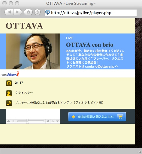 ottava_realplayer.jpg